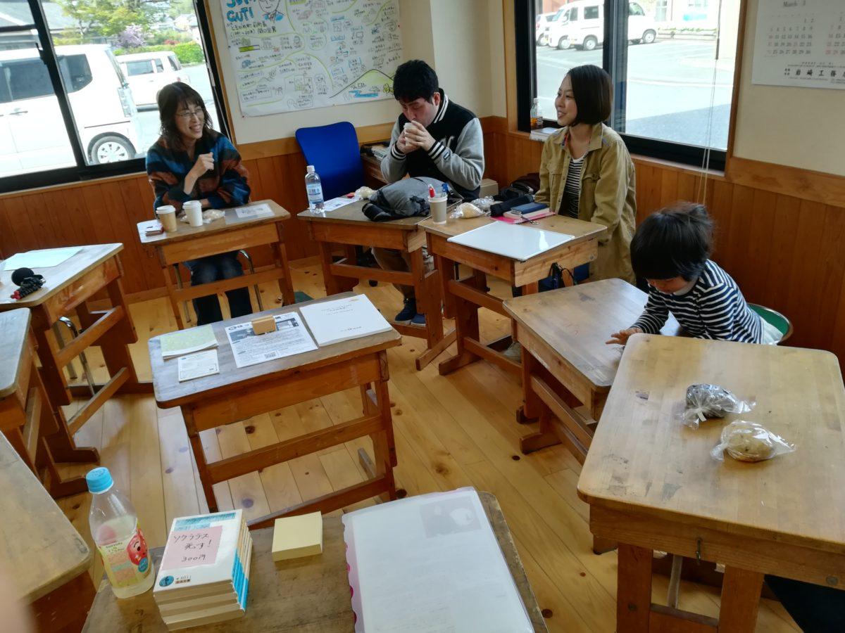 「哲学カフェ」を開催しました!(ときがわabc&d days 2日目)