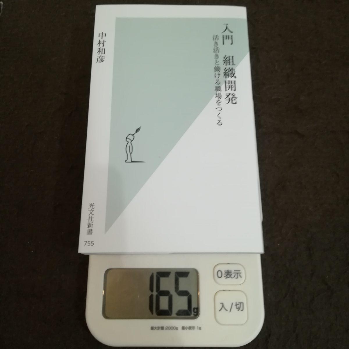 ※ブログ更新※【行動②本を1トン読む】20190830