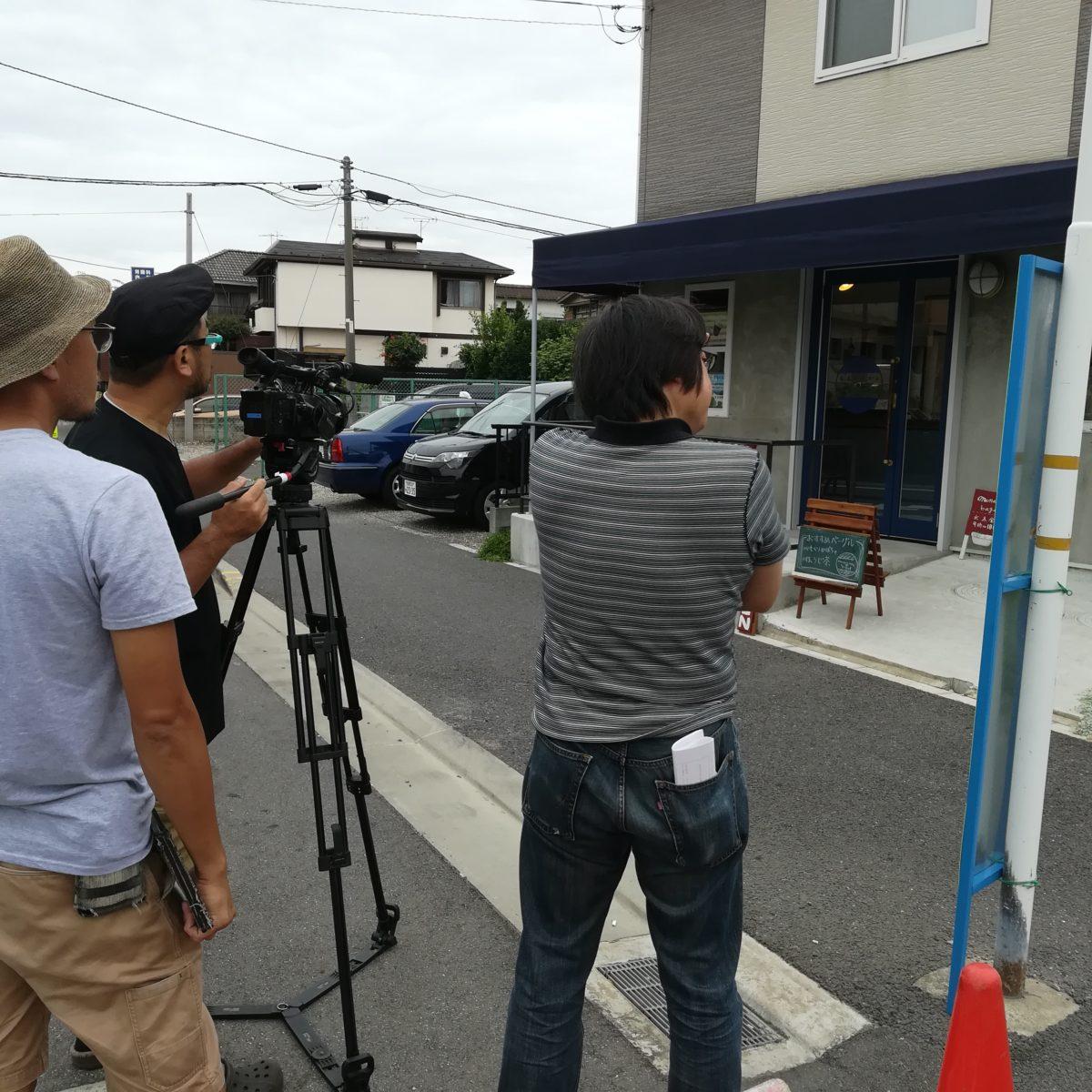 ※ブログ更新※ベーグル屋のあれこれ:千葉テレビ「熱血BO-SO TV」の取材を受けました!10月12日オンエア予定!