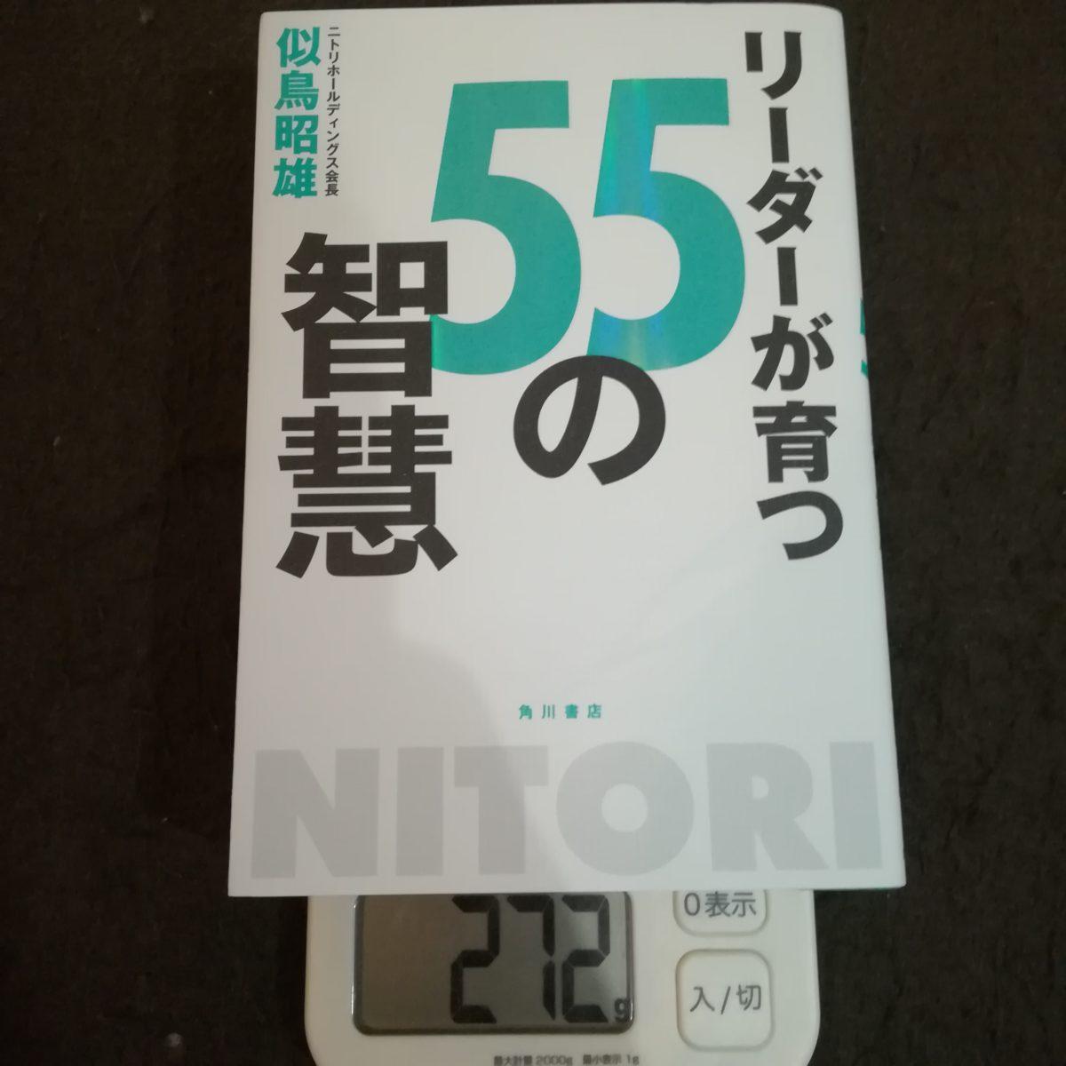※ブログ更新※【行動②本を1トン読む】20191003