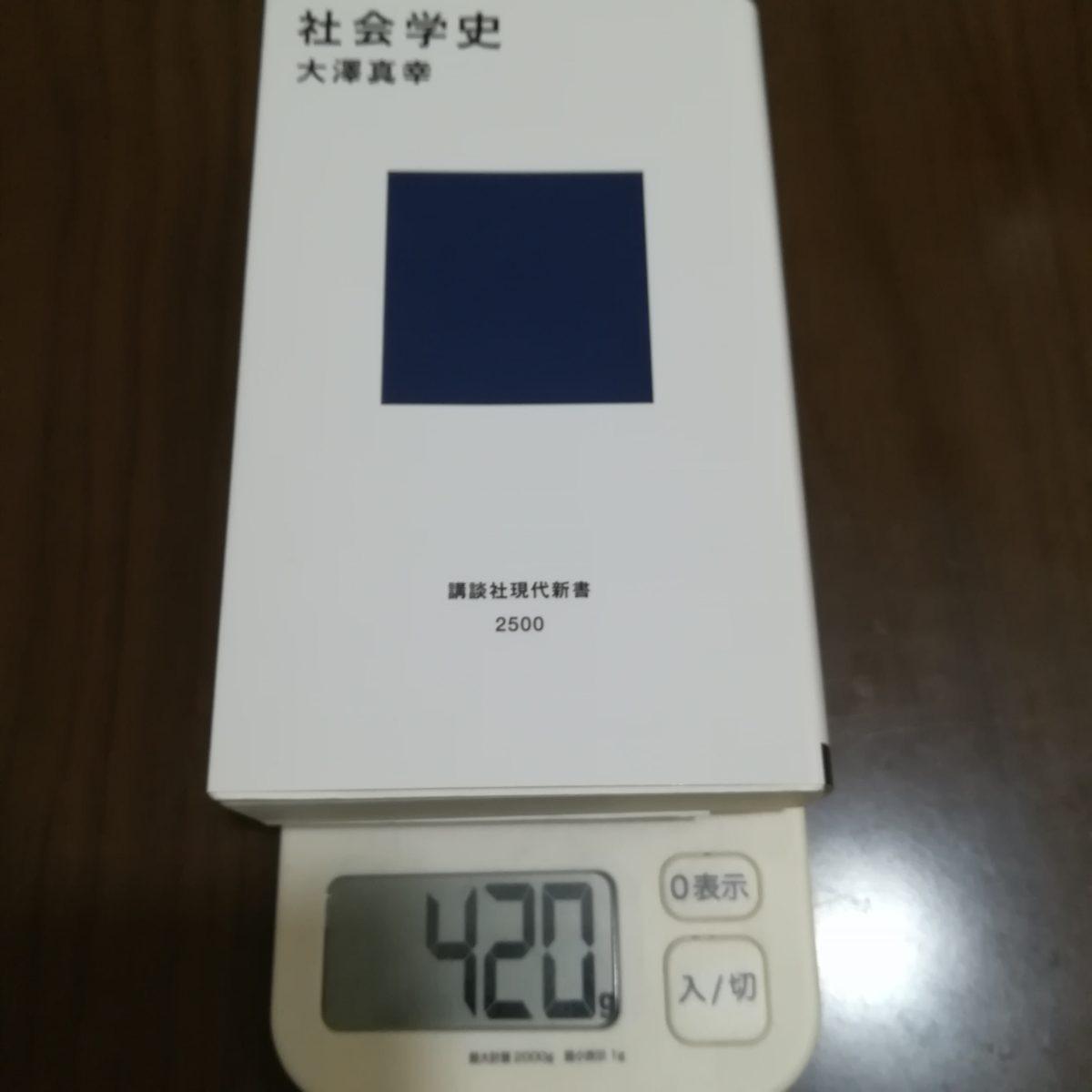 ※ブログ更新※【行動②本を1トン読む】20191128